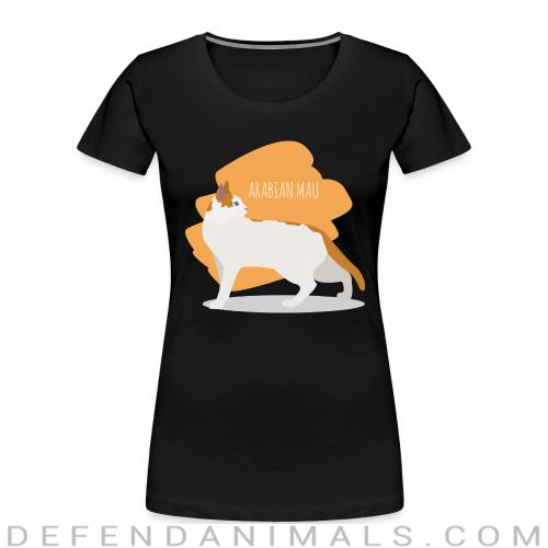 Arabian Mau Cat - Cat Breeds Women Organic T-shirt